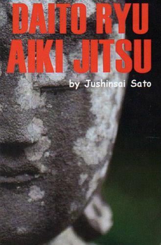 Daito Ryu Aiki Jitsu
