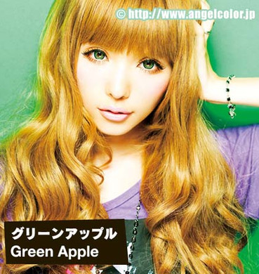 Tsubasa Masuwaka with Princess Mimi Apple Green circle lenses