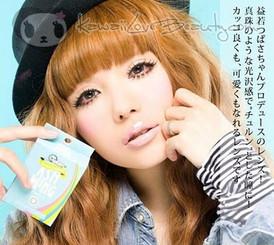 Model Tsubasa Masuwaka with Geo Ash Wing Grey (OEM of AngelColor).