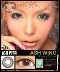 OEM Ash Wing Grey circle contact lenses by Geo Magic Color on Tsubasa Masuwaka.