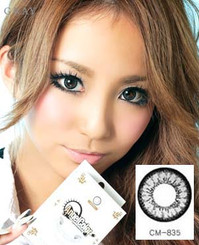 Magic Color Angel Grey CM835 by Geo, OEM circle lenses (AngelColor).