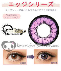 Before and after Geo Angel Violet colored contact lens (OEM of AngelColor).