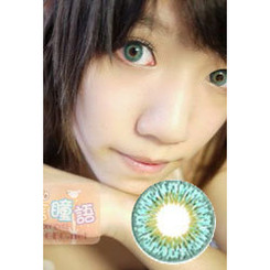 Geo Twins YH302 circle lenses in Aqua Blue over dark eyes for a complete color change.