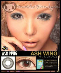 Tsubasa Masuwaka with OEM Ash Wing Gray circle contact lenses by Geo Magic Color.