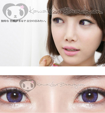 Geo Bella Violet BS201 circle contact lenses.