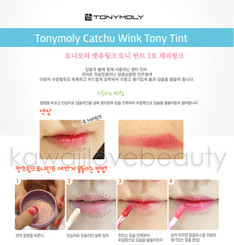 How to apply Tony Moly CatChu Wink Tony Tint on lips