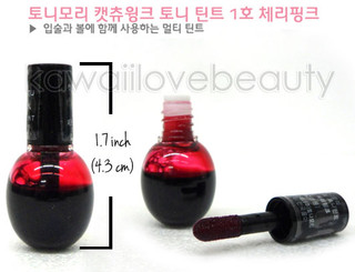 Actual size of Tony Moly CatChu Wink Tony Tint Mini bottle (3g)