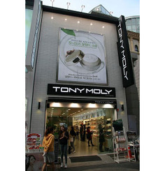 Tony Moly cosmetics store in S. Korea