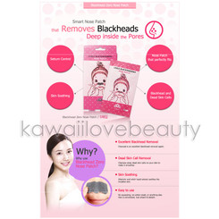 Why use Lioele Blackhead Zero Nose Patches?