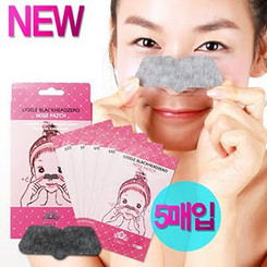 Lioele Blackhead Zero Nose Patch 5 Sheets