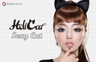 Vibrant grey circle lenses - Geo Holicat Sexy Cat.