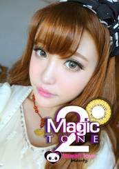 Dolly Eye Blytheye Brown big-eye colored contact lenses by EOS
