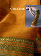 NEW UNISEX ORGANIC INDIAN TRIM YOGA PANT in GOLD/GREEN