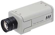 Security Cameras Standard Cameras CSCAM-BW-X-X-420  -  15-CB22