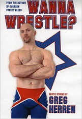 Wanna Wrestle?