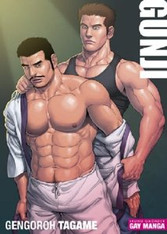 Gunji - Gay Manga by Gengoroh Tagame (Illustrated Erotic Comic)