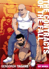 The Contracts of the Fall - Gay Manga by Gengoroh Tagame (Illustrated Erotic Comic)