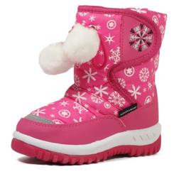 Nova Toddler Little Kid's Winter Snow Boots - NF508 Fuchsia