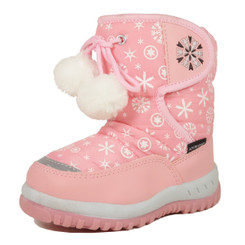 Nova Toddler Little Kid's Winter Snow Boots - NF508 Pink