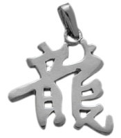 Genuine Sterling Silver Chinese DRAGON Zodiac Pendant