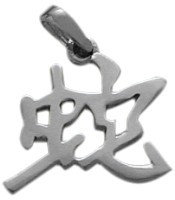 Genuine Sterling Silver Chinese SNAKE Zodiac Pendant