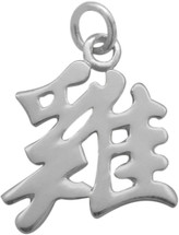 Genuine Sterling Silver Chinese ROOSTER Zodiac Pendant