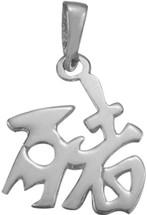 Genuine Sterling Silver Chinese PIG Zodiac Pendant