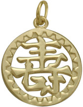 10 Karat Yellow Gold Chinese LONG LIFE Pendant