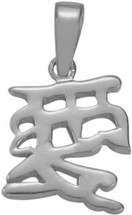 Genuine Sterling Silver Chinese LOVE Pendant