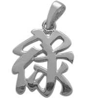 Genuine Sterling Silver Chinese WEALTH Pendant