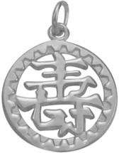 Genuine Sterling Silver Chinese LONG LIFE Pendant