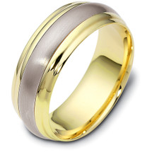 Traditional Style 7.5mm Two-Tone 14 Karat Gold Comfort Fit Wedding Band Ring