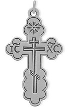 Genuine Sterling Silver Baby Orthodox Cross