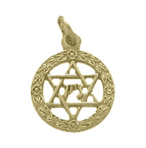10 Karat Yellow Gold Star Of David Jewish Pendant