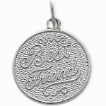 Sterling Silver BEST FRIENDS Round Charm Pendant