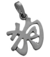 White Gold Chinese DOG Zodiac Pendant