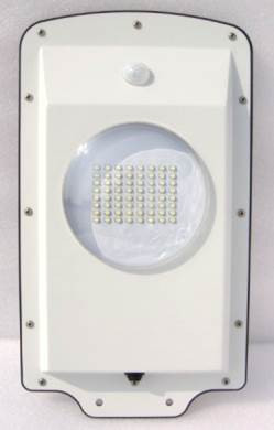 400 Lumen Auto-Dimming Solar Yard Light