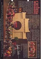 cw19981-2.jpg