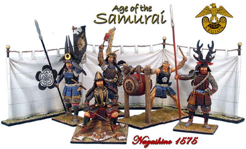 samuraigrouptext-home-800x600.jpg