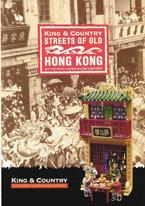 streets-of-old-hong-kong-2005-cover.jpg