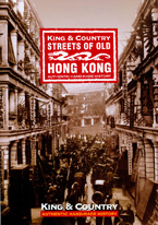 streets-of-old-hong-kong-2009-cover.jpg