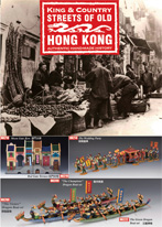 streets-of-old-hong-kong-2014-cover.jpg