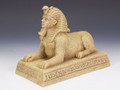 AE046  Sphinx by King and Country