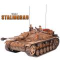 VEH001 SturmgeschÌÎÌ__tz III Ausf. F/8 by First Legion (RETIRED)