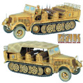 DAK021 DAK German SdKfz 7 8 Ton Prime Mover - 21st Panzer Division by First Legion