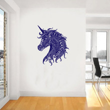 Abstract Unicorn Decal