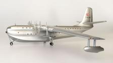 FB012 | Sky Classics Flying Boats 1:200 | SR.45 Princess G-ALUN (silver)