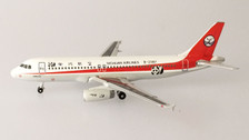 SJCSC114 | Star Jets 1:500 | Airbus A320 Sichuan Airlines B-2397