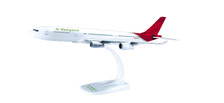 610353 | Herpa Snap-Fit (Wooster) 1:200 | Air Madagascar Airbus A340-300 | is due: TBC