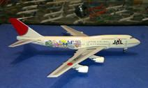 PHJA8904 | Phoenix 1:400 | Boeing 747-400 JAL JA8904